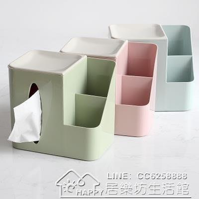 【瘋狂夏折扣】多功能辦公桌面整理紙巾盒家用客廳茶幾雜物收納盒創意簡約抽紙盒