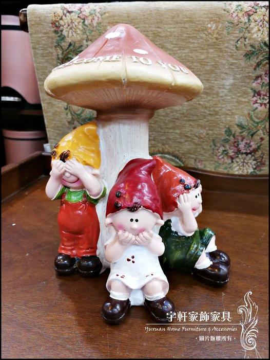 【現貨】三隻尖帽小矮人蘑菇勿聽勿言勿視擺飾 波麗娃娃 公仔 可愛童話鄉村風 送禮 店面民宿裝飾 ♖花蓮宇軒家飾家具♖