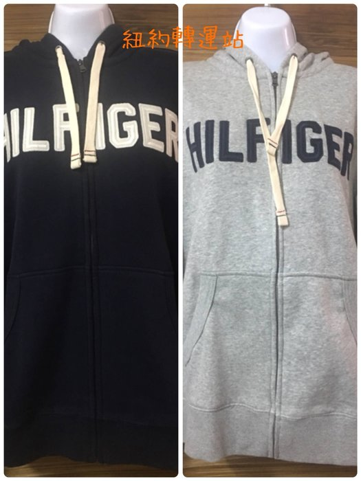 紐約轉運站 : 美國TOMMY HILFIGER 男生經典LOGO舒適棉質連帽外套 全新真品現貨在台
