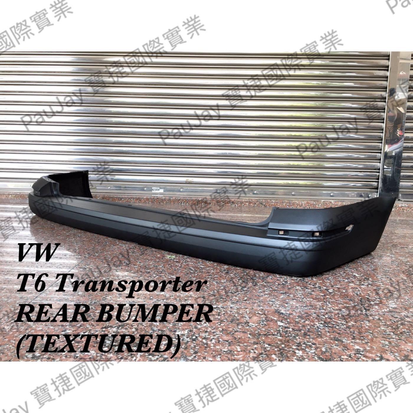 ※寶捷國際※【VS06501BA】2016 VW T6 Transporter 後保桿 7E0807417C9B9