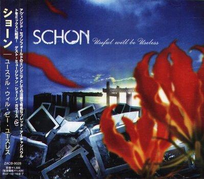 K - SCHON - Useful will be Useless - 日版 - NEW