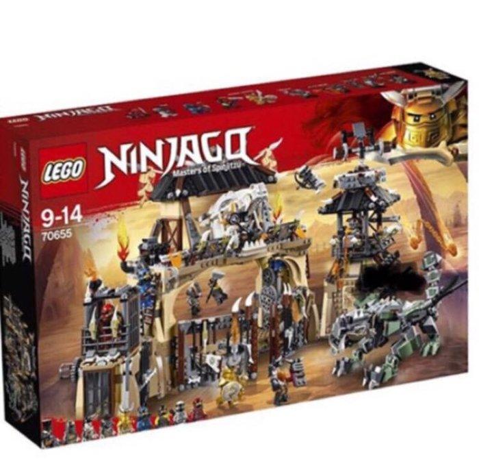 「現貨」Lego 樂高積木(LT70655)NINJAGO旋風忍者系列-暗黑獵龍寨