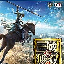 PS4遊戲【真‧三國無雙 8 中文版 只要1300元 】真 三國無雙 8阿嚕咪3c電玩