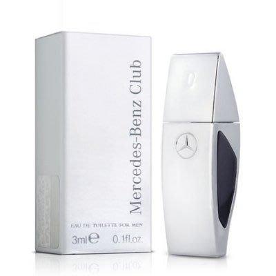 ~香水 ~Mercedes Benz Club 賓士 銀色風潮 男性淡香水 3ml  可面交.可門市取貨