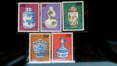 台灣郵票-民國61年- 特83-歷代名瓷郵票-清瓷 -5全