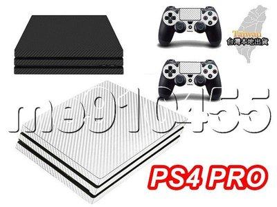 PS4 Pro 痛機貼 主機痛貼 機身貼膜 機身保護 貼膜手把貼膜 ps4 pro主機貼紙 碳纖維 黑色 白色