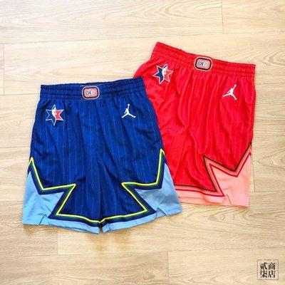 (貳柒商店) NIKE AllStar Jordan NBA 籃球褲 明星賽 CJ1067-495 CJ1068-657