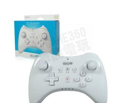 任天堂 Nintendo WiiU PRO 原廠無線手把 傳統手把 白色(內附充電線)WUP-005 【台中恐龍電玩】