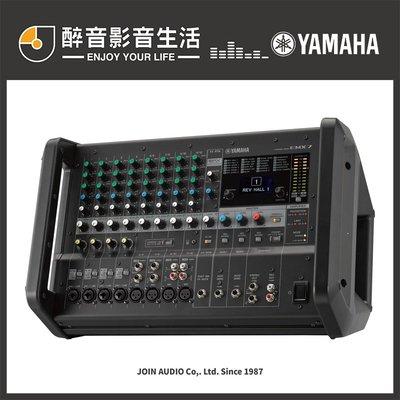 【醉音影音生活】Yamaha EMX7 Powered Mixer 12軌功率混音座.公司貨