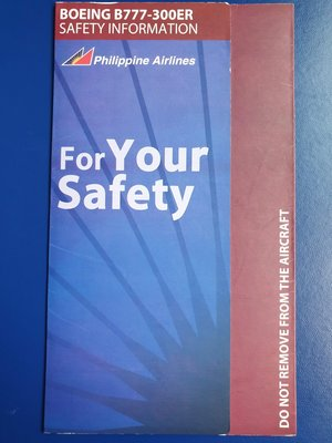 菲律賓航空飛機安全須知卡