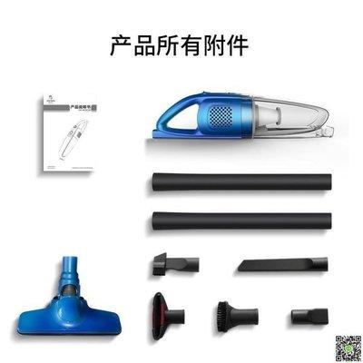 輕語生活小鋪 吸塵器無線吸塵器家用強力大功率手持式推桿迷妳小型除蟎吸塵器S365