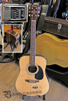 北投巴洛(晶濎音樂) Flame craftsmanship guitar 原木色無缺角木吉他 可接音箱(歡迎議價)
