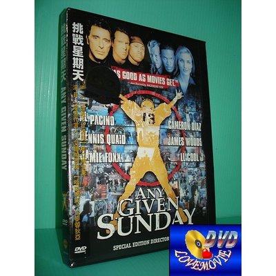 絕版片:三區台灣正版【挑戰星期天Any Given Sunday(1999)】DVD全新未拆《女人香-艾爾帕西諾》