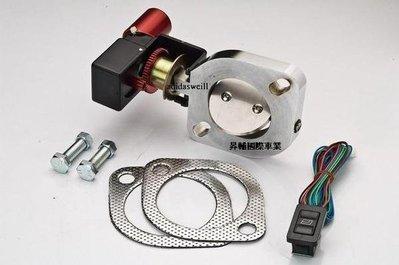 [昇輔國際車業]最新可變回壓排氣管控制側排閥門Impreza/Evo/K6/K7/K8/Toyota/Ford/Solio/Swift