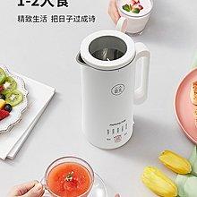 豆漿機九陽迷你豆漿機家用智能破壁免過濾多功能小型豆漿機輔食加熱單人