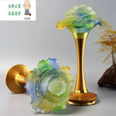 旦旦妙佛燈 12.5寸花開富貴琉璃燈供佛供燈長明燈銅座琉璃燈結緣佛教用品一對 佛燈152