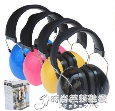 耳罩 隔音耳罩睡眠睡覺工業學習用靜音耳機專業射擊防噪降噪音『舒心生活』