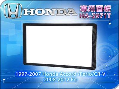 九九汽車音響【HONDA】1997-2007 Honda Accord/Ferio/CR-V/2008-2012 Fit