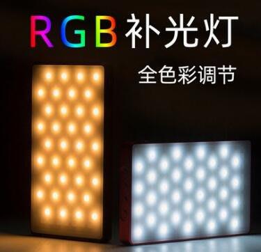 SUNNY雜貨補光燈攝影led rgb攝影補光燈 補光燈拍照 室內led補光燈攝影燈手機單反相機戶外拍補光燈場景便攜打光
