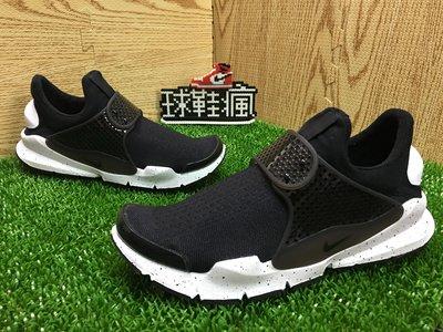 ㊣☆球鞋瘋☆㊣NIKE SOCK DART SE 2016 黑 黑白 潑點 襪套 慢跑鞋 833124-001