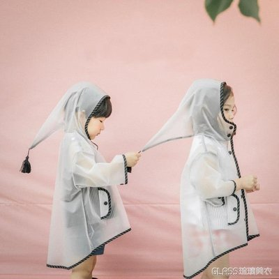 HH雨衣 男女童寶寶韓版可愛連帽流蘇雨披兒童透明雨衣    【現貨】HH