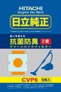 (利達) 日立集塵紙袋 CVP6(適用於CK4T CF4T CG4T CD4T CVT46 CVT41 CVAM4T )