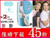 【Love Shop】USB迷你小風扇...