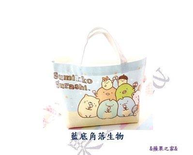 &蘋果之家&現貨-萌噠噠!角落生物帆布便當袋