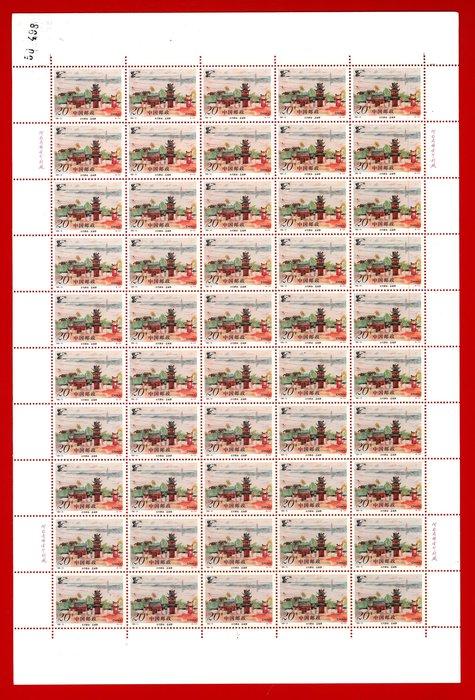1995-13古代驛站版張全新上品原膠、無對折(張號與實品可能不同)