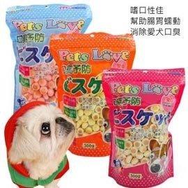 【🐱🐶培菓寵物48H出貨🐰🐹】Pets Love狗狗《消臭小饅頭 》300g (1包) 特價95元(自取不打折)