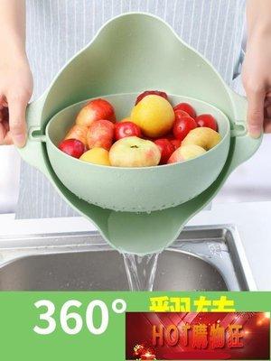 雙層洗菜盆瀝水籃洗水果洗菜神器菜籃廚房現代客廳創意家用水果盤YYP  【HOT購物狂】