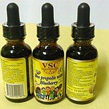 加拿大進口 新包裝 VSC兒童蜂膠 藍莓口味Bee Propolis 30ml 無酒精蜂膠 半打2000元,有效2020