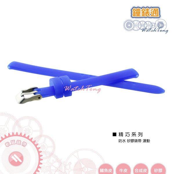 【鐘錶通】精巧系列─直筒極細矽膠錶帶 ─ 藍/SS007