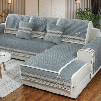滿額折扣 毛絨沙發墊沙發套全包萬能套全蓋沙發罩四季通用型坐墊家用