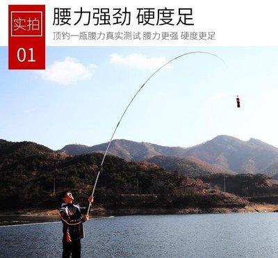 『格倫雅品』漢鼎魚竿手竿碳素桿超輕超硬釣魚竿垂釣鯽魚竿漁具28調臺釣竿套裝
