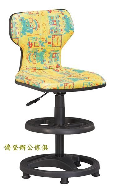 [僑登辦公傢俱]超值~優質~兒童成長椅/辦公椅/電腦椅/中彰投市免運費(偏遠除外)