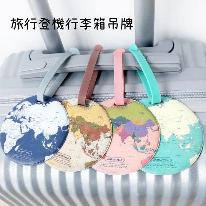 行李牌行李箱綁帶旅行標籤登機牌旅行箱打包帶卡通掛牌吊牌托運牌