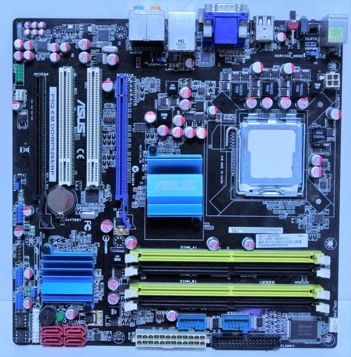 ~ 駿朋電腦 ~ 華碩 P5Q-EM DO/BP5265/BP / 775 / DDR2 / 顯示 缺貨 $500