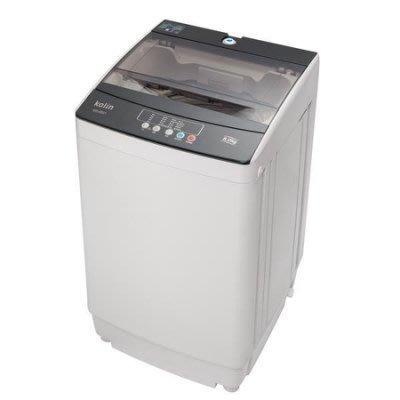 kolin 歌林 《BW-8S01》 8公斤 FUZZY全自動智慧控制 脫水防震設計 不銹鋼內槽 單槽洗衣機