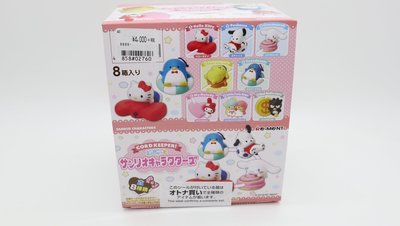 Re-Ment Sanrio Characters Cord Keeper  原箱8小盒  Hello Kitty Melody Twin Stars