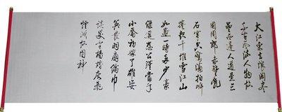 宇陞精品-空白款大號帶軸水寫布-1.5M*43cm仿宣紙加厚加長款