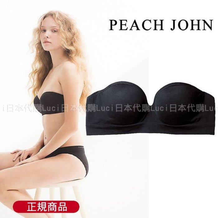 Work Bra Peach John 小可愛 素面平口內衣 運動吸水速乾 肩帶可拆 LUCI日本代購 1010226
