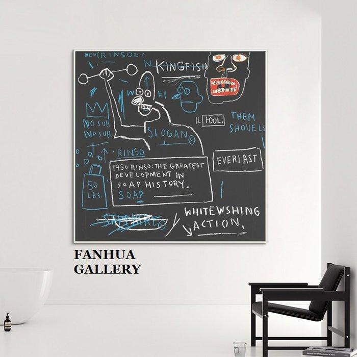 C - R - A - Z - Y - T - O - W - N Basquiat巴斯奎特表現主義藝術家掛畫當代藝術掛畫美國塗鴉大師版畫大尺寸黑色美式裝飾畫