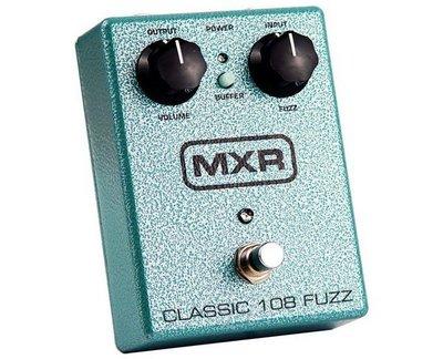 ☆ 唐尼樂器︵☆ Dunlop MXR M173 Classic 108 Fuzz 破音 單顆 效果器