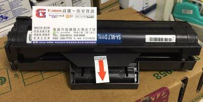 高雄-佳安資訊 SAMSUNG D111L 高印量副廠碳粉匣 M2020/M2020W/M2070F/M2070FW