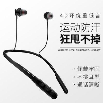 無線耳塞頭戴式x7plus8P超長待機適用于vivo華為oppo通用