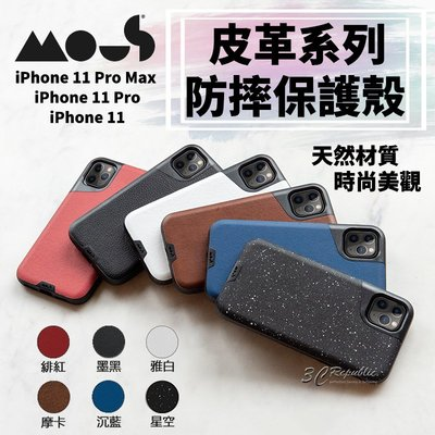 [免運] Mous iPhone 11...