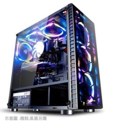 【超越i5】整新8核心 電腦 GTX750 升卡王 電競主機 8G 記憶體 劍靈 筆電 LOL SSD 劍俠 多開 直播