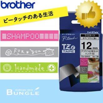 【東京速購】Brother 12mm 粉底 灰底 綠底 白字 護貝標籤帶 三入組 TZe-Q35V3