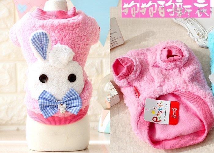 *狗狗的新衣*~適合秋/冬~日本petstyle(可愛格子兔-超柔軟厚外套)粉紅色-XS,S,M,L號